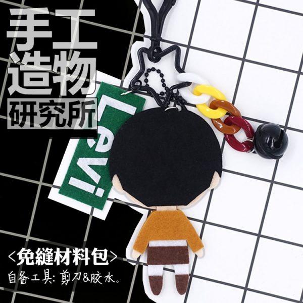 Anime Attack on Titan Levi 10cm Keychain Handmade Toys Stuffed Plush DIY Doll Material Pack Kids 1 - Attack On Titan Store