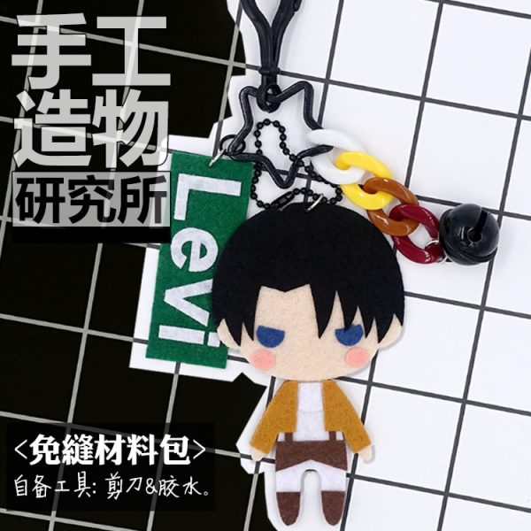 Anime Attack on Titan Levi 10cm Keychain Handmade Toys Stuffed Plush DIY Doll Material Pack Kids - Attack On Titan Store