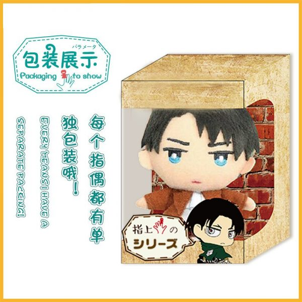 Cosplay Anime 10cm Attack on Titan Levi Erwin Cute Plush Finger Puppets Cover Stuffed Toys Doll 5 - Attack On Titan Store